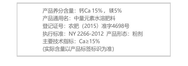贝斯特全球最奢华网站根力钙(粉剂)电脑版_02.jpg