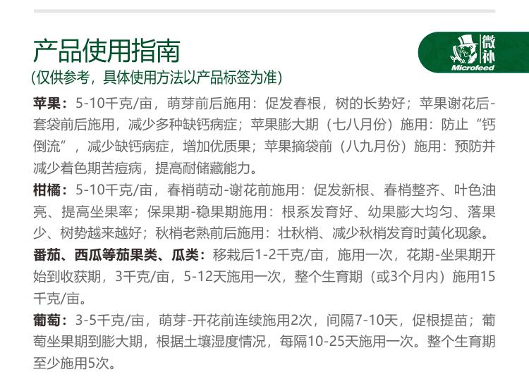 贝斯特全球最奢华网站根力钙(粉剂)电脑版_10.jpg
