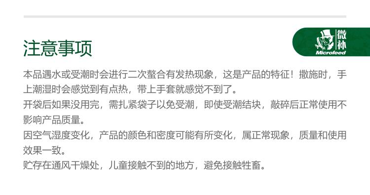 贝斯特全球最奢华网站根力钙(粉剂)电脑版_11.jpg