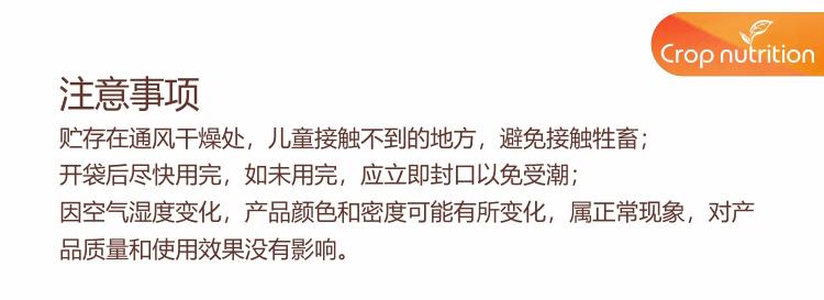 因迪乐补钙调酸粉改_07.jpg