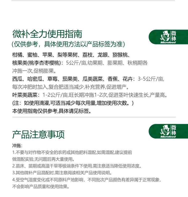 贝斯特全球最奢华网站全力_03.jpg
