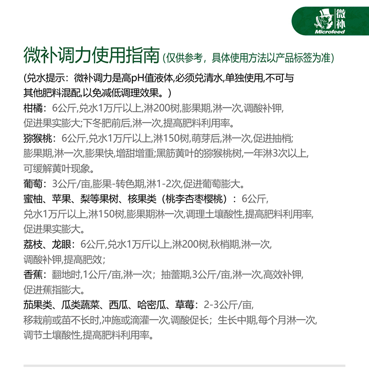 贝斯特全球最奢华网站调力_09.jpg