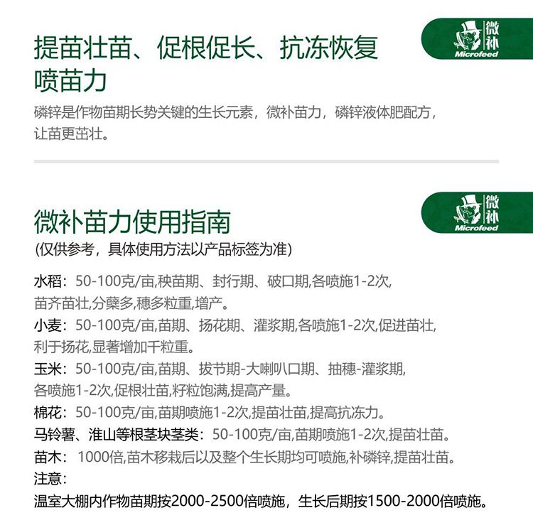 贝斯特全球最奢华网站苗力990_08.jpg