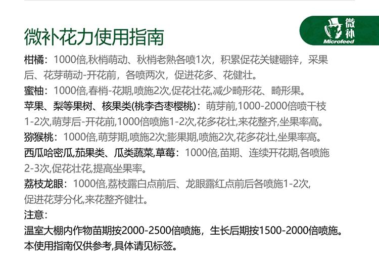 贝斯特全球最奢华网站花力990_07.jpg