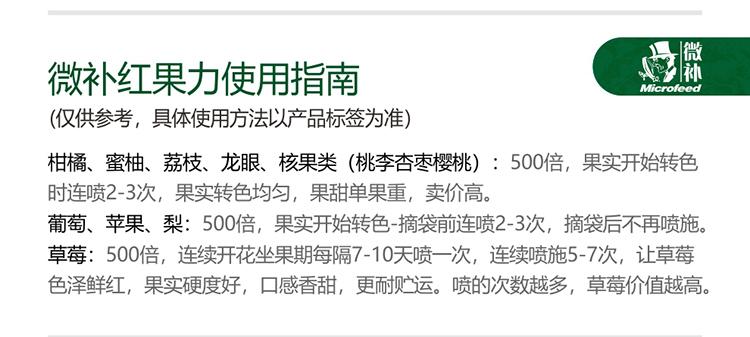 贝斯特全球最奢华网站红果力990_01_08.jpg