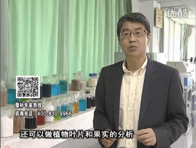 20160425珠江台摇钱树:微补元素宝检测土壤叶片,针对性制定方案解决作物问题