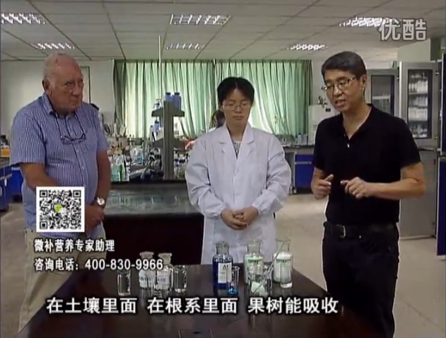 20160815珠江台摇钱树:余教授和英国植物营养专家,揭秘果树传统施肥很大误区