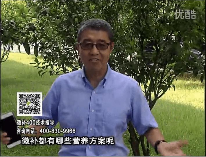 20161107珠江台摇钱树:微补如何制定农作物方案?一起一探究竟